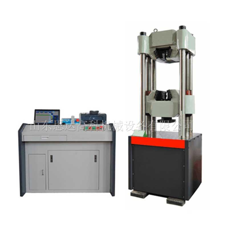 WAW-300D微机控制电液伺服液压万能试验机