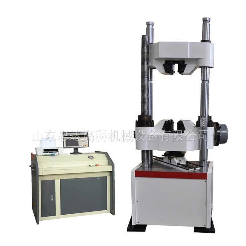 WAW-300C/600C/1000C微机控制电液伺服万能试验机(蜗轮蜗杆)