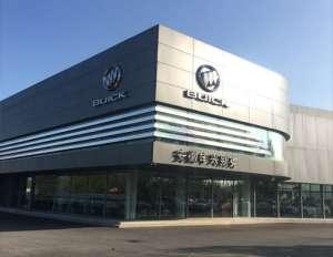 芜湖兴申汽车部件有限公司