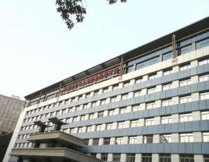 煤炭科学研究总院南京研究所