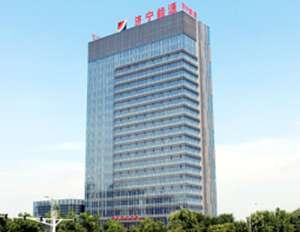 山东济宁矿业集团