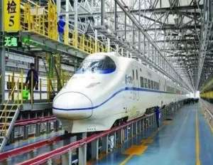 山西铁路装备制造集团轨道交通有限公司