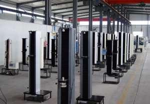 电子式拉力试验机生产车间